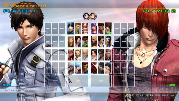The King of Fighters XIV images captures (5)