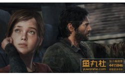 The Last of Us Remastered images screenshots 4