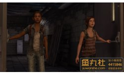 The Last of Us Remastered images screenshots 7