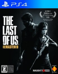 The Last of Us Remastered jaquette jap
