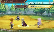 The Legend of Legacy 19 12 2014 screenshot 1