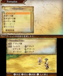 The Legend of Legacy 19 12 2014 screenshot 4