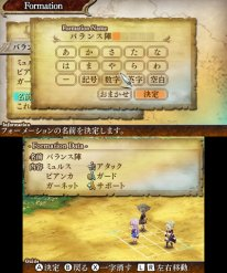 The Legend of Legacy 19 12 2014 screenshot 5