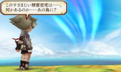 The Legend of Legacy 27 06 2014 screenshot 7