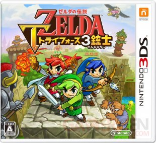 The Legend of Zelda Tri Force Heroes jaquette