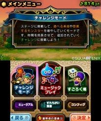 Theatrhythm Dragon Quest 25 12 2014 screenshot 1