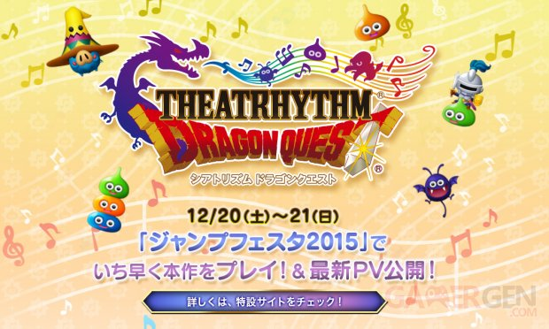 Theatrhythm Dragon Quest logo head