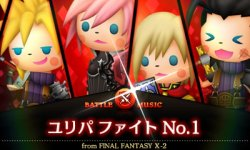 Theatrhythm Final Fantasy Curtain Call 05.02.2014  (3)