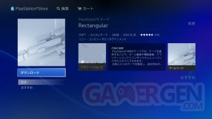 Themes PS4 PS Store gratuits (8)