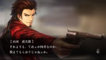 Tokyo-Twilight-Ghost-Hunters-Daybreak-Special-Gigs_screenshot- (3)