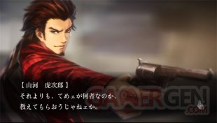 Tokyo Twilight Ghost Hunters Daybreak Special Gigs screenshot  (3)