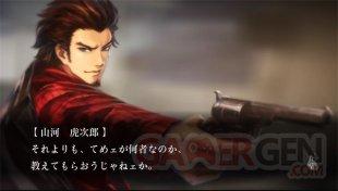 Tokyo Twilight Ghost Hunters Daybreak Special Gigs screenshot  (3)