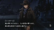 Tokyo-Twilight-Ghost-Hunters-Daybreak-Special-Gigs_screenshot- (4)
