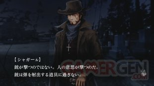 Tokyo Twilight Ghost Hunters Daybreak Special Gigs screenshot  (4)