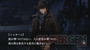 Tokyo Twilight Ghost Hunters Daybreak Special Gigs screenshot  (4)