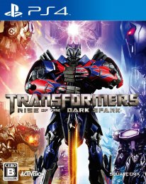 Transformers rise of the dark spark jaquette jap