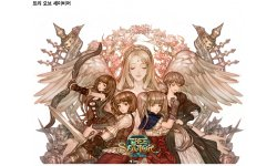 Tree Of Savior MMORPG