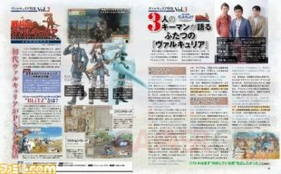Valkyria Chronicles Remaster 17 11 2015 scan
