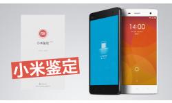vignette Xiaomi antifake