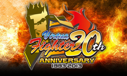 Virtua Fighter 20e anniversaire logo head