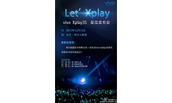 vivo xplay 3s invitation