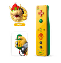 Wiimote Bowser