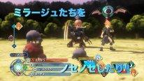 World of Final Fantasy 18 12 2015 screenshot 5