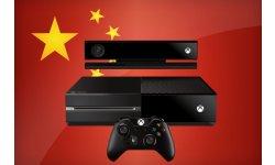 Xbox One Chine 30.04.2014