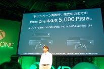Xbox One Japon (3)