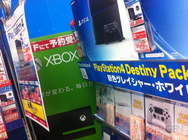 Xbox One publicite japon photo (3)