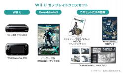 Xenoblade Chronicles X bundle Wii U