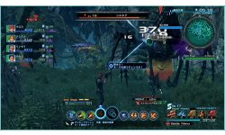 Xenoblade Chronicles X multijoueur 3