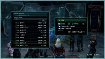 Xenoblade Chronicles X multijoueur 4