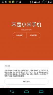 Xiaomi Antifake echec authentification Xperia