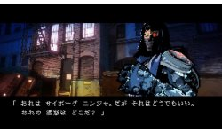 Yaiba Ninja Gaiden Z images screenshots 5