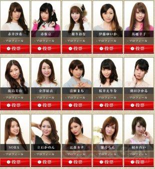 Yakuza 6 20 03 2016 hôtesses vote