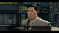 Yakuza Kiwami 12 12 2015 screenshot 1