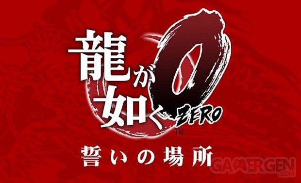 Yakuza zero 26.08.2014