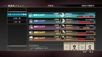 yakuza zero screenshot  (2)
