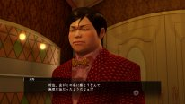yakuza zero screenshot  (31)