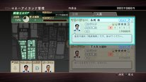 yakuza zero screenshot  (8)