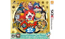 Yôkai Watch 2 Honke jaquette (3)
