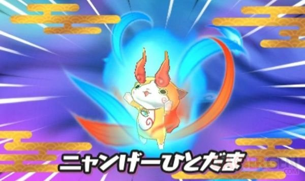 Yokai Watch 2 Shinuchi