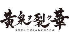 Yomi-wo-Saku-Hana_2016_05-01-16_006