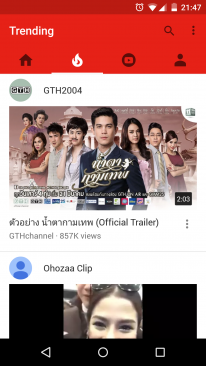 youtube application android screenshot androidpolice  (4)