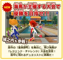 yu gi oh saikyou card battle 20 06 2016 pic 1