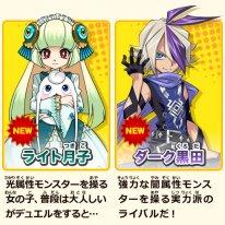 yu gi oh saikyou card battle 20 06 2016 pic 4