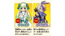 yu-gi-oh-saikyou-card-battle_20-06-2016_pic-4
