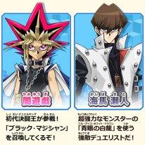 yu gi oh saikyou card battle 20 06 2016 pic 5