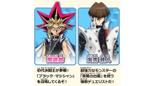 yu-gi-oh-saikyou-card-battle_20-06-2016_pic-5